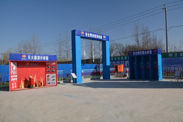 """北京昌平再生水厂项目""""结构长城杯""""初验合格"""